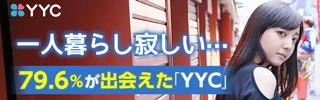 yyc18.jpg